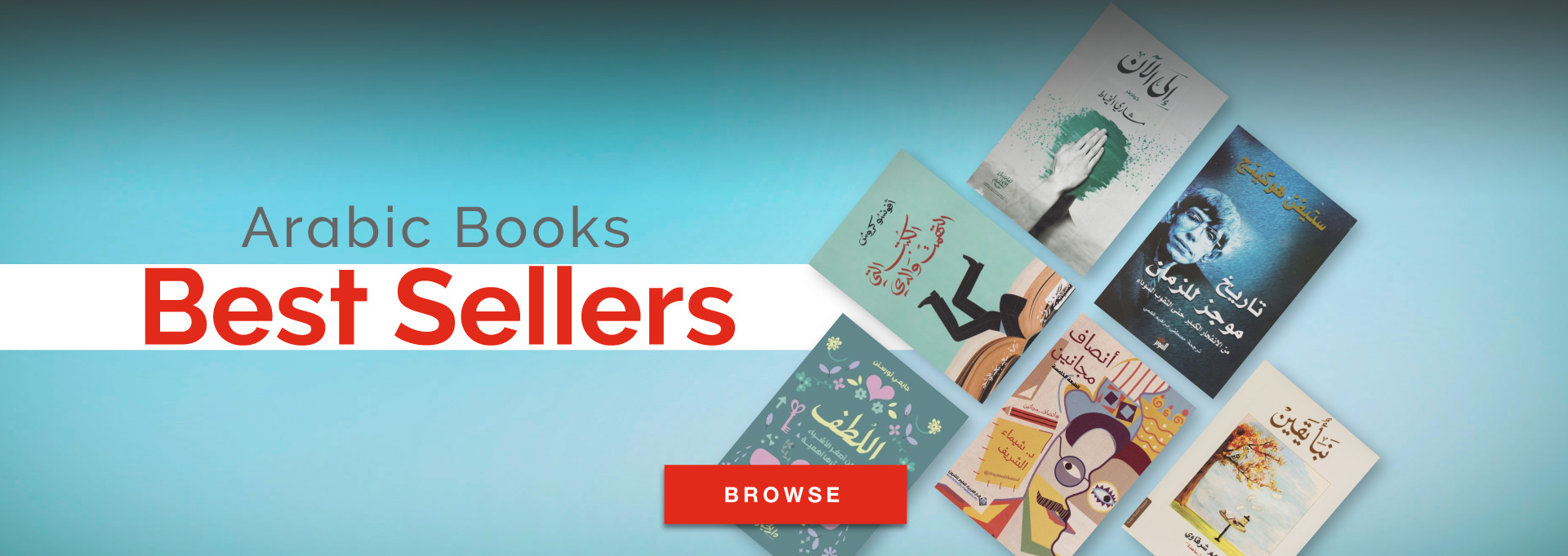 Arabic best sellers
