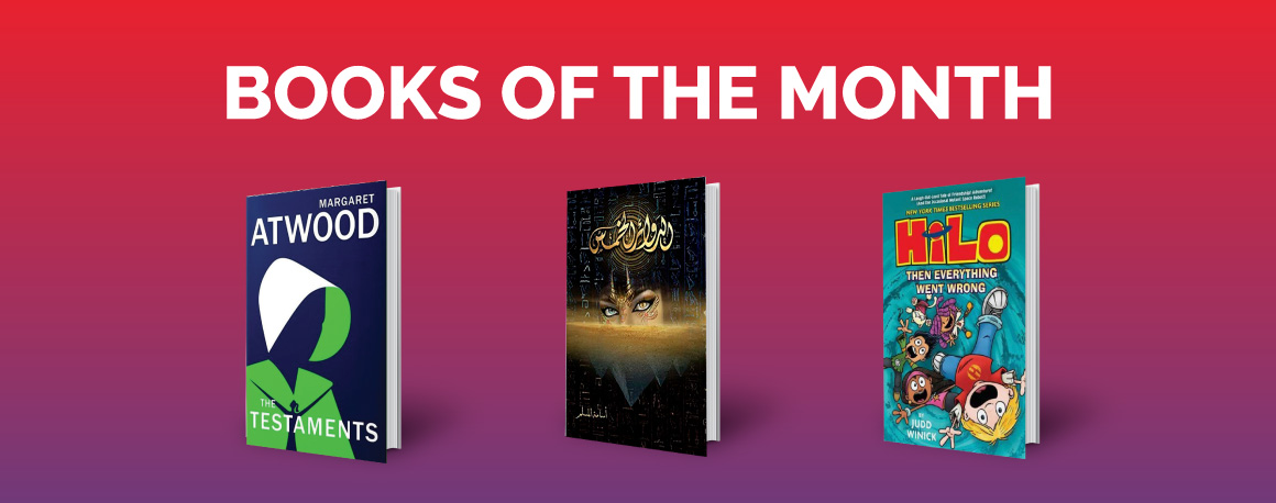 Books of the month