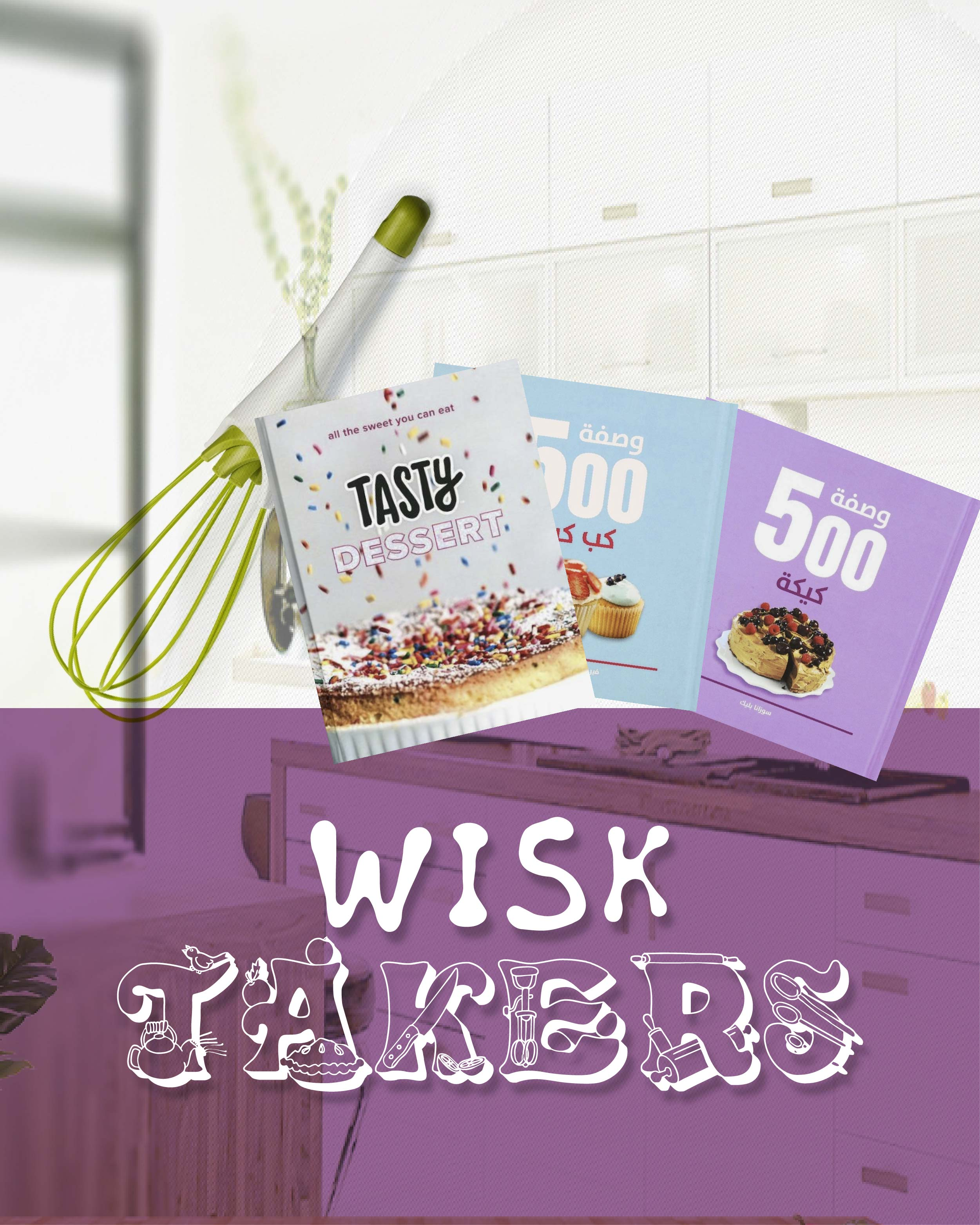 Wisk Takers