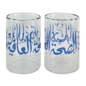 Double Walled Diwani Cup Royal Blue Design