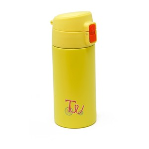 Tw Stainless Steal Water Bottle Yellow