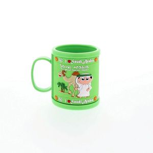 I Love KSA three boys mug