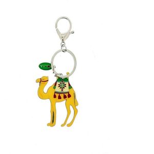 Traditional Camel Keychain