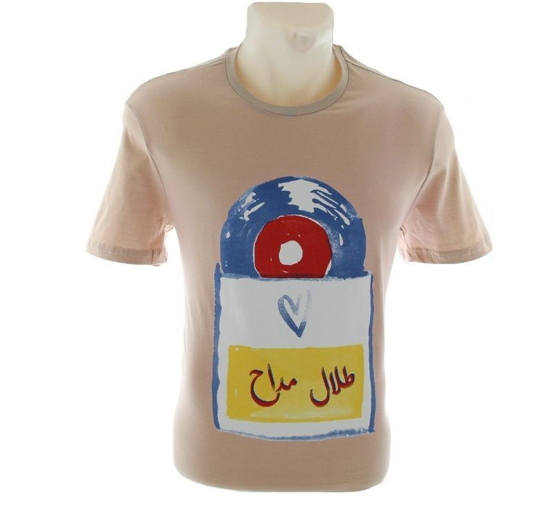 Talal Madah Beige Male L