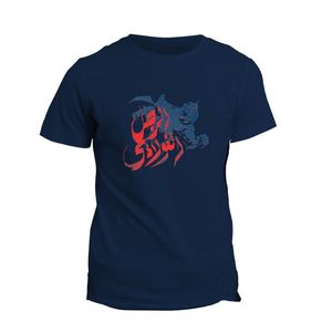 Jo bedu Man of Stee Basic Men s T shirt Navy Bue arge