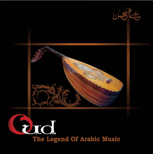 Arif Jaman  Oud- The Legend Of Arabic Music