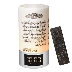 Portable Bluetooth Quran Speaker