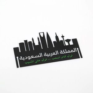 Metal Bookmark for Saudi Landmarks