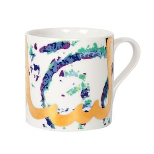 Fairuz Mug Peacock Tones With Gold On White