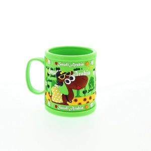 I Love Saudi Arabia Cute Camel Mug