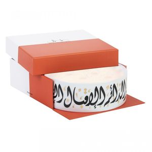 Diwani Candle Bowl Gift Box Contains 22Carat Gold