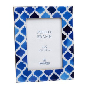 Mykonos 7X5 Photo Frame