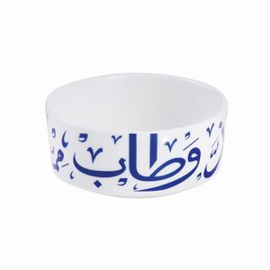 Ghida Nut Bowl