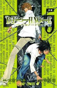 Death Note V 5