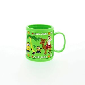 I Love Saudi Arabia Boy & Camel Rubbermug