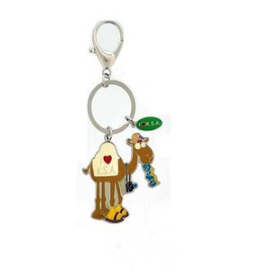 Discovery Camel Keychain