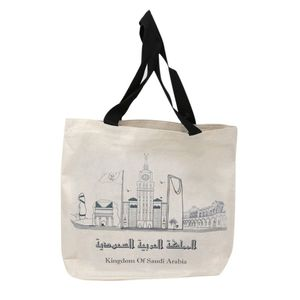 Ksa Buildings Bw Bag