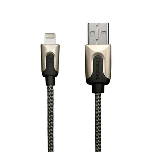Xtrememac Premium Lightning Gold Cable 2M
