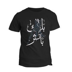 Jo bedu Black Panther Calligraphy Baic Men T hirt Black mall