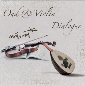 Oud & Violin Dialogue