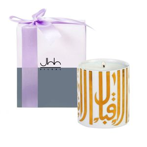 Ghida S Mother S Day Candle 225G Gold