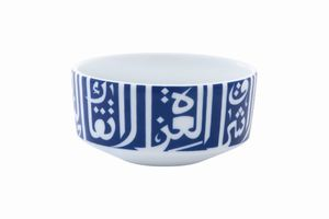 Midnight Blue Ghida Bowl