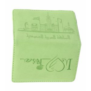 Ksa Buildings Saudi Passport Cover T1G
