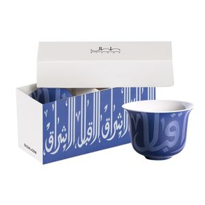 Silsal Ghida Arabic Coffee Cups Gift Box [Set of 2]