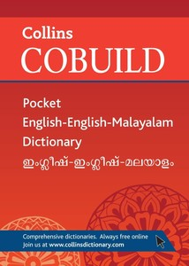 Collins Cobuild Pocket English English Malayalam Dictionary