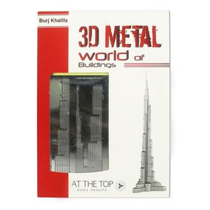 Promotional 3D Metal Model Burj Khalifa