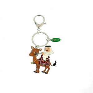 Boy And Camel Keychain