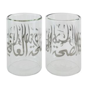 Double Walled Diwani Cup Real Silver Design
