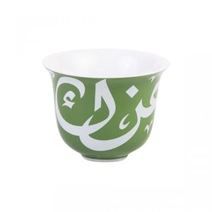 Everlasting Glory Arabic Coffee Cups