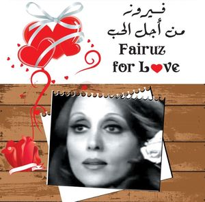 Fairuz for Love