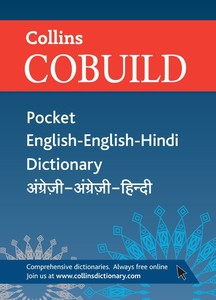 Collins Cobuild Pocket English English Hindi Dictionary