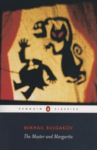 The Master And Margarita Penguin Classics